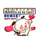 タガログ語と日本語で愛を語ろう(個別スタンプ:31)