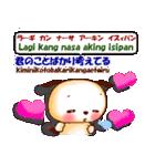 タガログ語と日本語で愛を語ろう(個別スタンプ:37)