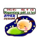 タガログ語と日本語で愛を語ろう(個別スタンプ:40)