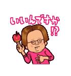 敬語のゆるメガネ(個別スタンプ:01)