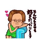 敬語のゆるメガネ(個別スタンプ:03)