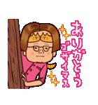 敬語のゆるメガネ(個別スタンプ:05)