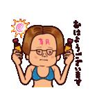 敬語のゆるメガネ(個別スタンプ:07)