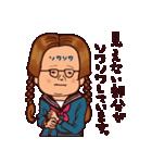敬語のゆるメガネ(個別スタンプ:09)
