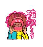 敬語のゆるメガネ(個別スタンプ:14)