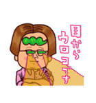敬語のゆるメガネ(個別スタンプ:30)