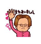 敬語のゆるメガネ(個別スタンプ:40)