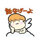 生意気天使くん(個別スタンプ:1)