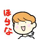 生意気天使くん(個別スタンプ:2)