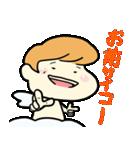 生意気天使くん(個別スタンプ:3)
