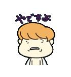 生意気天使くん(個別スタンプ:4)