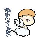 生意気天使くん(個別スタンプ:5)