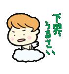 生意気天使くん(個別スタンプ:6)