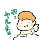 生意気天使くん(個別スタンプ:7)