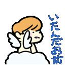 生意気天使くん(個別スタンプ:11)