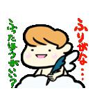 生意気天使くん(個別スタンプ:15)