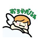 生意気天使くん(個別スタンプ:18)