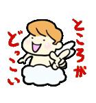 生意気天使くん(個別スタンプ:19)