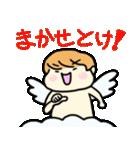 生意気天使くん(個別スタンプ:20)
