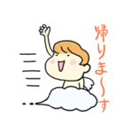 生意気天使くん(個別スタンプ:23)
