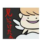 生意気天使くん(個別スタンプ:27)