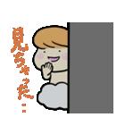 生意気天使くん(個別スタンプ:34)