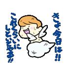 生意気天使くん(個別スタンプ:39)