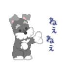 シュナのつな子 5(個別スタンプ:01)