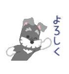 シュナのつな子 5(個別スタンプ:03)