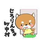 中村さん専用のスタンプ(個別スタンプ:03)