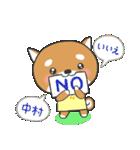 中村さん専用のスタンプ(個別スタンプ:08)