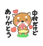 中村さん専用のスタンプ(個別スタンプ:09)