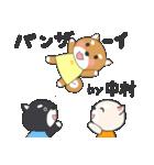 中村さん専用のスタンプ(個別スタンプ:15)