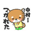 中村さん専用のスタンプ(個別スタンプ:21)