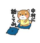 中村さん専用のスタンプ(個別スタンプ:23)