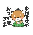 中村さん専用のスタンプ(個別スタンプ:24)