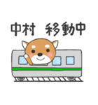 中村さん専用のスタンプ(個別スタンプ:26)