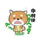 中村さん専用のスタンプ(個別スタンプ:27)