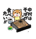 中村さん専用のスタンプ(個別スタンプ:28)