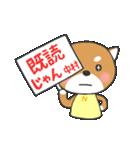 中村さん専用のスタンプ(個別スタンプ:29)