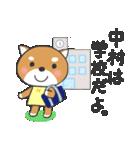 中村さん専用のスタンプ(個別スタンプ:34)