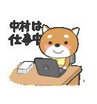 中村さん専用のスタンプ(個別スタンプ:35)