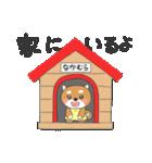 中村さん専用のスタンプ(個別スタンプ:38)