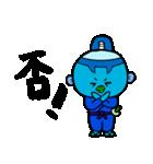 河童のサムライ天真正 by マメズ(個別スタンプ:03)