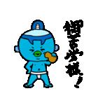 河童のサムライ天真正 by マメズ(個別スタンプ:05)