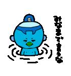 河童のサムライ天真正 by マメズ(個別スタンプ:14)