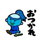 河童のサムライ天真正 by マメズ(個別スタンプ:15)