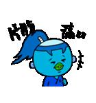 河童のサムライ天真正 by マメズ(個別スタンプ:17)
