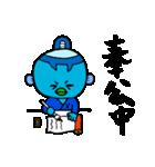河童のサムライ天真正 by マメズ(個別スタンプ:19)