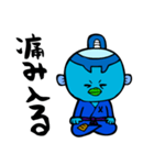 河童のサムライ天真正 by マメズ(個別スタンプ:21)